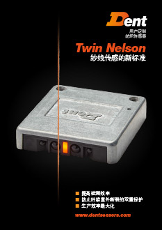 Twin Nelson (Chinese)